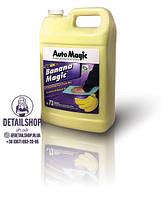 Auto Magic Banana Magic Крем-воск
