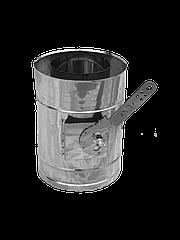 Регулятор тяги нерж. D 130/190 L=1000