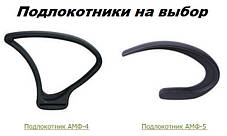 Крісло Байт АМФ-5, сидіння Сітка чорна, спинка Сітка салатова (AMF-ТМ), фото 3