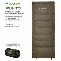 Спальник Mousson Punto (EN 0/-7/-20 °C)