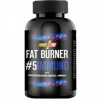 Для зниження ваги Power Pro Fat Burner #5 Immuno (90 таб) (105377) Фірмовий товар!