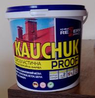 Фарба високоеластична Kauchuk Proof (1,1кг/ 3,2кг/ 11кг.) (Від упаковки)