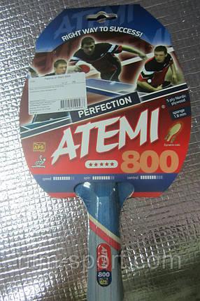 Ракетка для настольного тенниса Atemi 800, фото 2