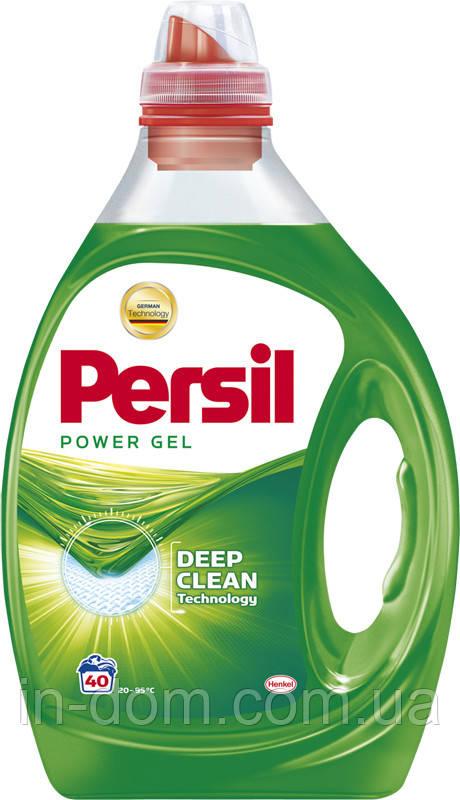 Persil Power Gel deep clean универсальный гель для стирки 2 л на 40 стирок - Австрия