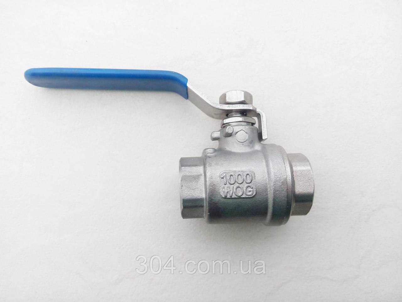 Шаровой кран нержавеющий полнопроходной Ду 32 (1 1/4 дюйма) AISI 304