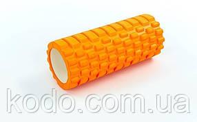 Массажный ролик (роллер UForce 33х14см) валик масажный для фитнеса йоги и пилатеса Оранжевый