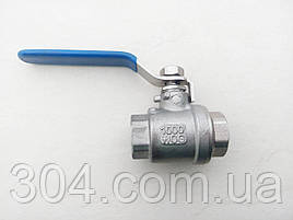 Шаровой кран нержавеющий полнопроходной Ду 40 (1 1/2 дюйма) AISI 304
