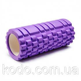 Массажный ролик (роллер UForce 33х14см) валик масажный для фитнеса йоги и пилатеса Фиолетовый