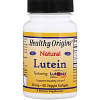 Препарат для поддержки органов зрения Healthy Origins Lutein 20 мг (60 желатиновых капсул)