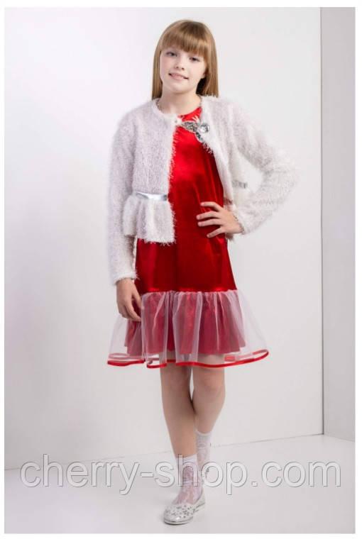 Очаровательный праздничный костюм с болеро для девочки