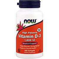 Витамин Д3 Now Foods Vitamin D 3 1000 IU (360 желатиновых капсул)