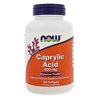 Каприловая Кислота Now Foods Caprylic Acid 600 мг (100 желатиновых капсул)