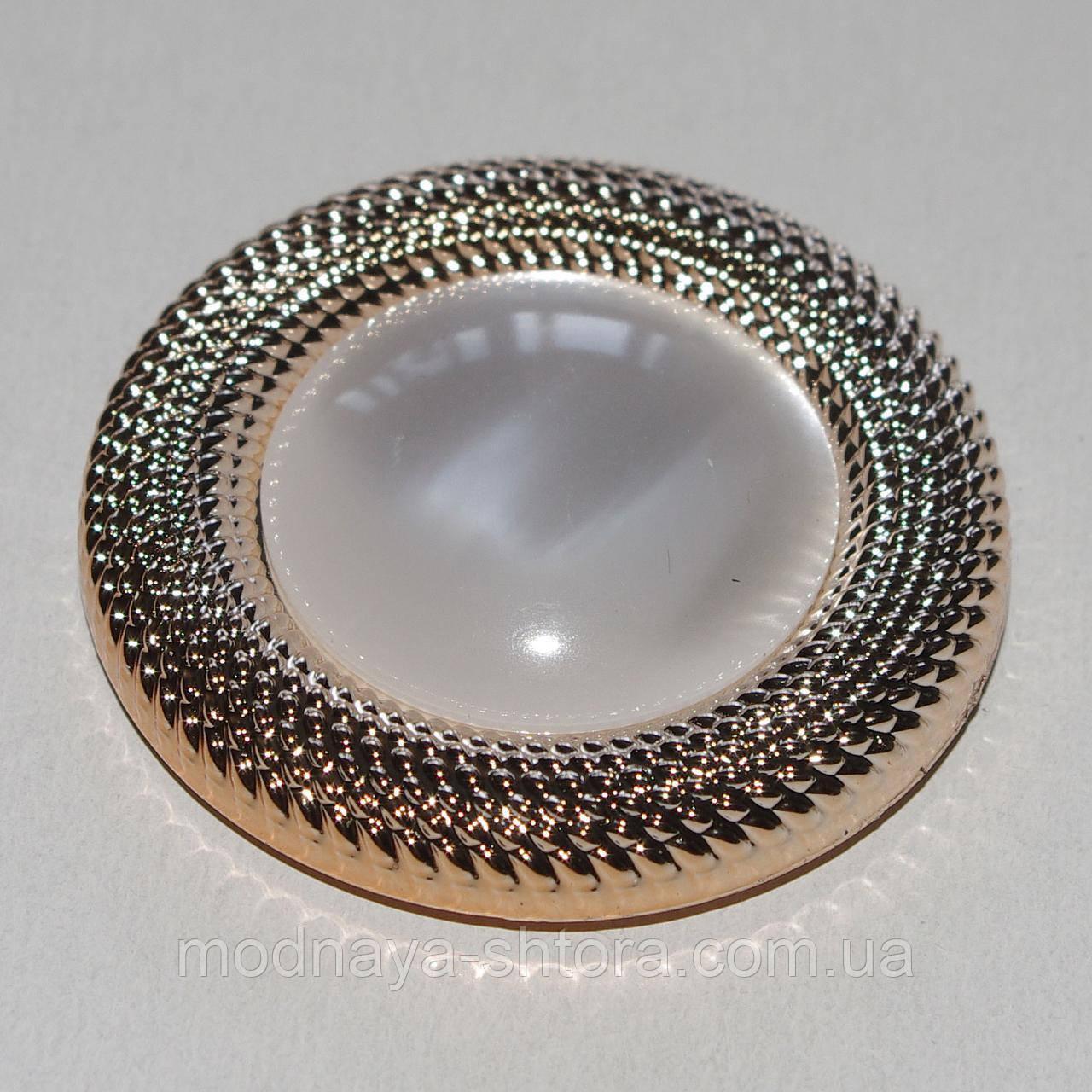 """Підхоплення-магніт для тюлю і штор """"Перлина"""" (білий+золото)"""