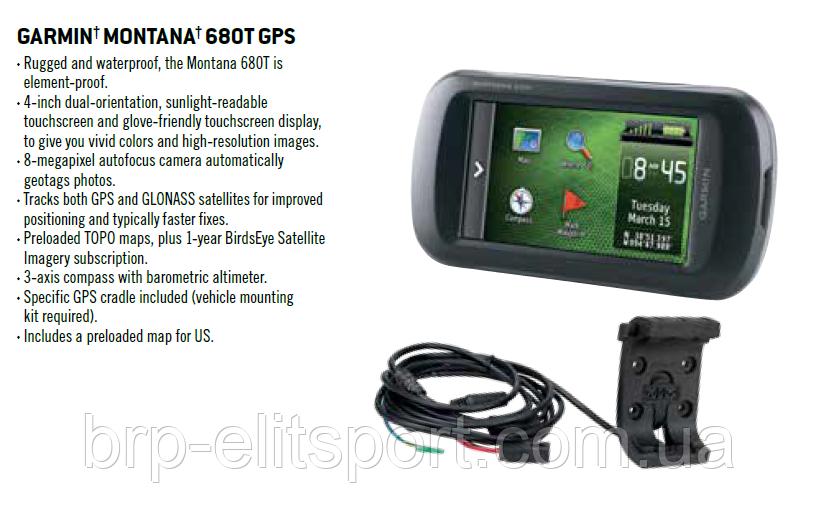 Навигатор для квадроцикла GARMIN MONTANA 680T GPS