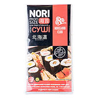 Водоросли Hokkaido Club Нори для приготовления суши 15г.
