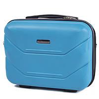 Ручная кладь синяя, лоукостер, багаж, виз еир, wizzair 30*40*20 30Х40Х22