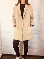 Пальто женское демисезонное 208 молочное
