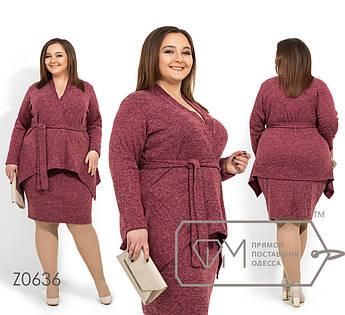 Костюм из ангоры софт с накидкой на запах и асимметричным подолом, юбка-миди на резинке Z0636