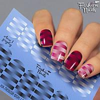 Слайдер-дизайн для дизайна ногтей - водные наклейки полоски