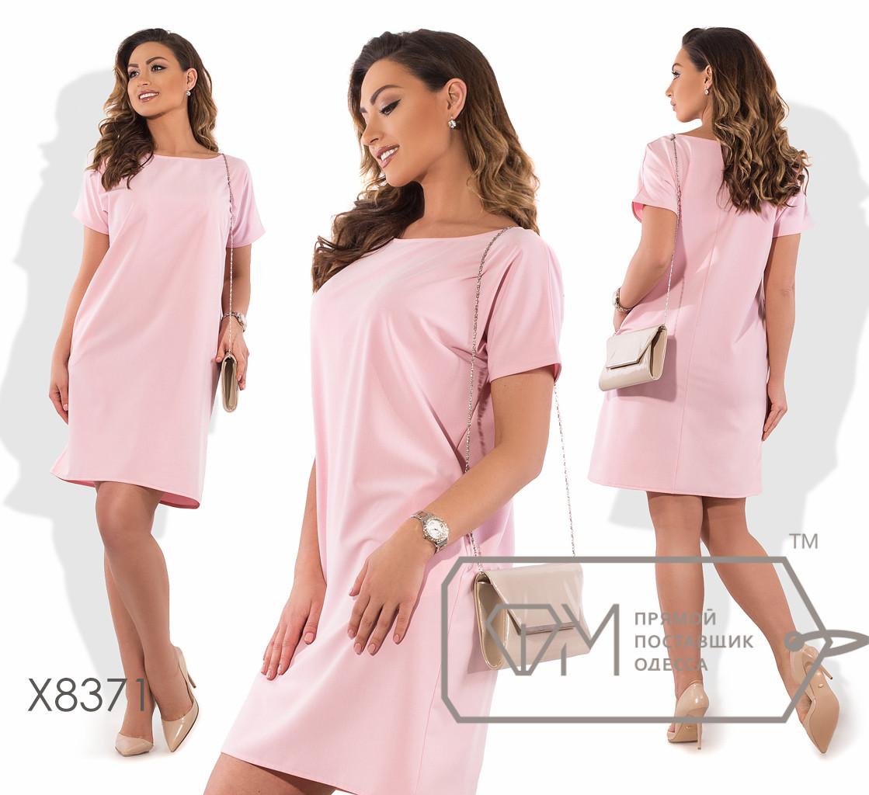 Платье-шифт мини прямое из тиара с короткими рукавами, вырезом-лодочка и боковыми карманами X8371