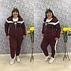 Спортивный костюм с люрексом (норма, батал, супер батал)