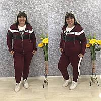 Спортивный костюм с люрексом (норма, батал, супер батал), фото 1