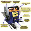 Шлифовально-полировальный станок WorkMan 8080, фото 6