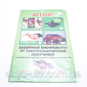 Агеон БИО смартфон биофильтр от излучений мобильного телефона, устройств Wi-Fi, Wi-MAX, 3G, 4G передачи данных
