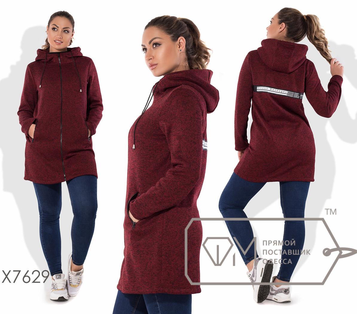 Кардиган-пальто прямой удлинённый из трикотажа меланж на флисе с капюшоном, косыми карманами и застёжкой-молнией X7629