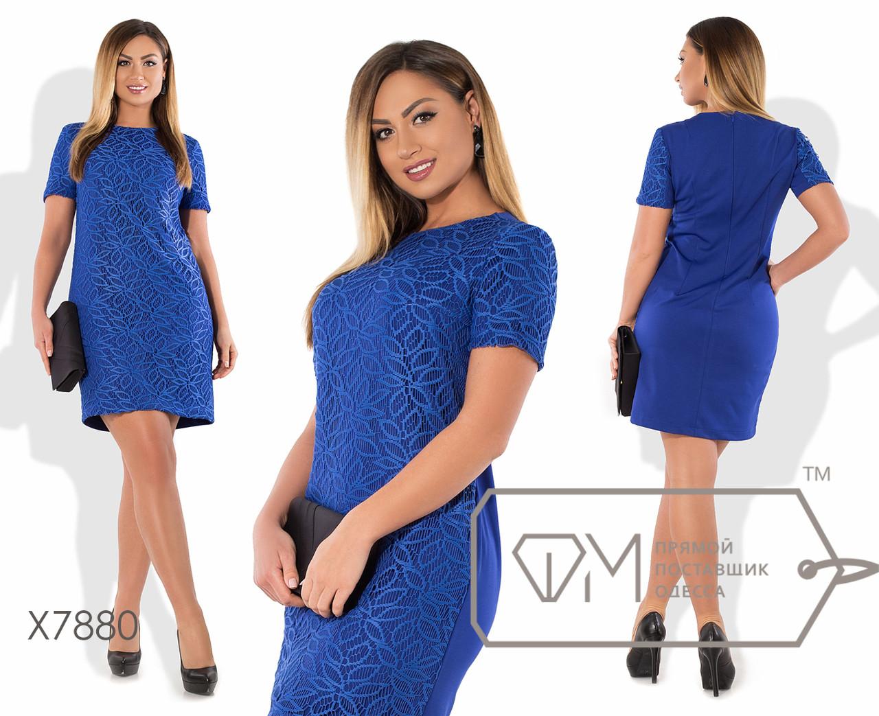 Платье-футляр мини приталенное из трикотажа алекс с передом и короткими рукавами из гипюра, ювелирным вырезом X7880