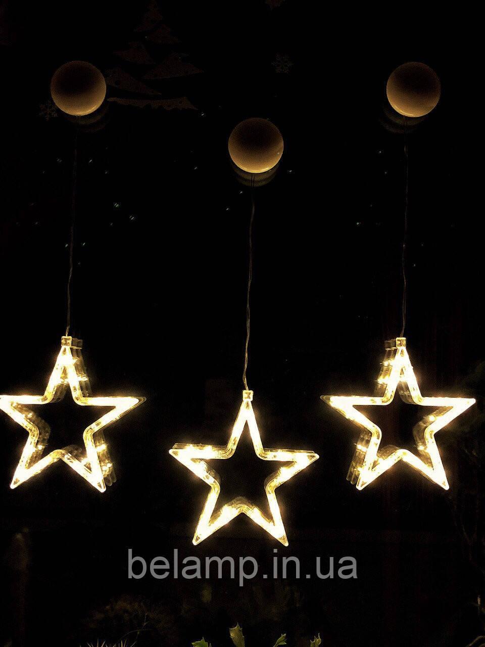 Новогодние украшение в виде звезды: белая теплая. Цена за 1 звезду
