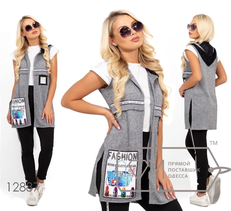Двойка: жилет без застежки с капюшоном из сетки и накладным контрастным карманом с жемчужинами, брюки с лампасами на резинке 12887