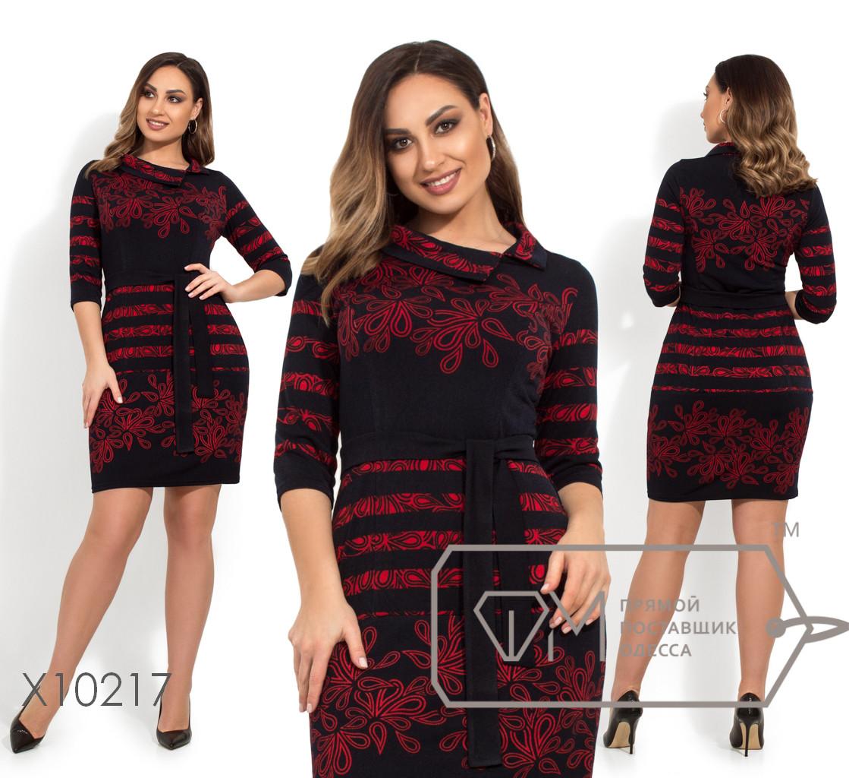 Платье-мини из креп трикотажа приталенного кроя под пояс и рукавами 3/4 X10217