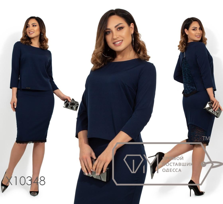 Костюм с юбкой: кофточка с круглым вырезом и рукавами 7/8, юбка-мини на резинке и кружевной отделкой на подоле X10348