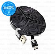 Кабель USB-microUSB плоский 1м
