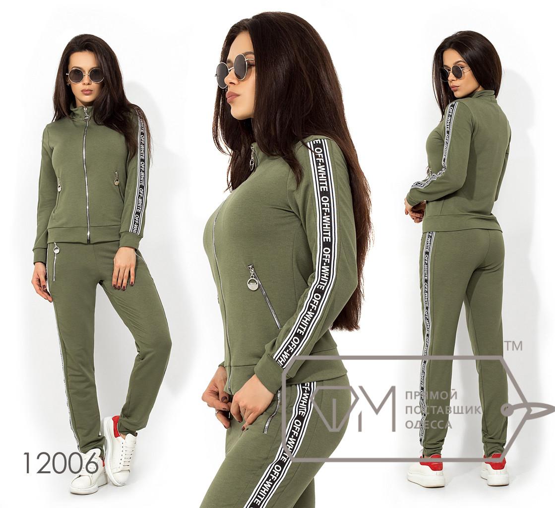 Спорт костюм из двунитки декорирован репсовой лентой, кофта на молнии без капюшона, брюки средней посадки 12006
