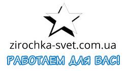 интернет-магазин Зирочка
