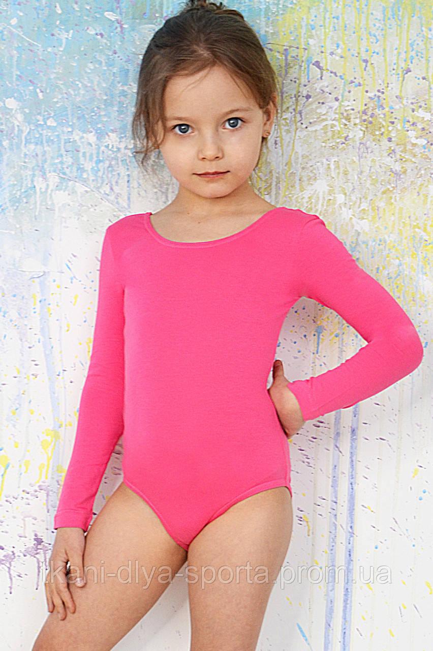Купальник для танцев и гимнастики с длинным рукавом розовый