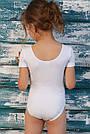 Купальник для танцев и гимнастики с коротким рукавом белый, фото 2