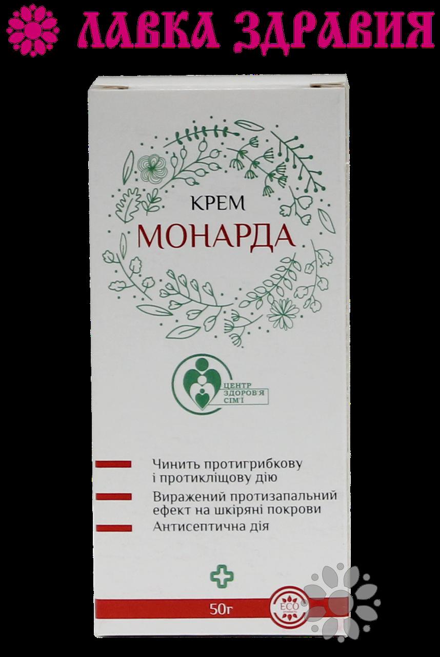Крем Монарда, 50 г, Центр Здоровья Семьи