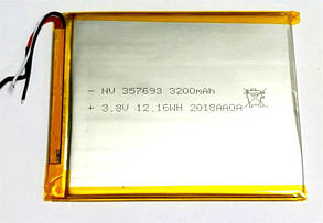 Аккумулятор (батарея) NV357693 3200 mah Nomi C070034 Corsa 4 LTE 1-070034-2-01-1