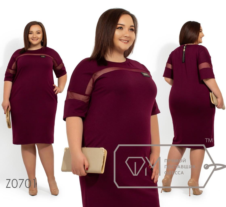 Платье-миди с кокеткой из сетки, короткими рукавами, контрастной молнией по спинке и прорезными карманами Z0701