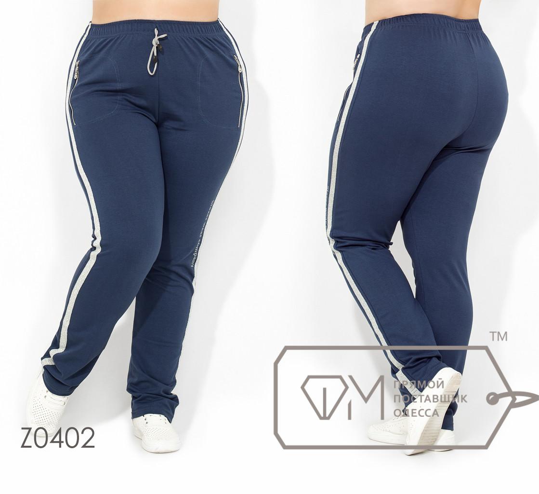 Спортивные брюки средней посадки из двунитки на резинке+кулиска c ласпасами по бакам и карманами на молнии (без манжет) Z0402