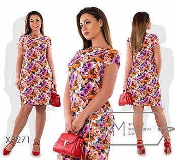 Платье-футляр миди приталенное из принтованной вискозы с рукавами на пол-проймы и круглым вырезом X8271