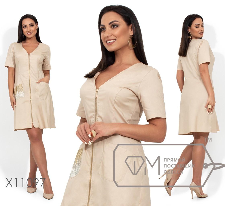 Платье-рубашка с V-образным вырезом и застежкой молнией по всей длине, декорированно стразами X11097