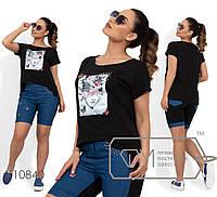 Костюм: футболка с нашивкой, стразами и жемчужинами, шорты на половину из джинса с жемчужной отделкой кармана и нашивками бабочки с жемчужинами X10840