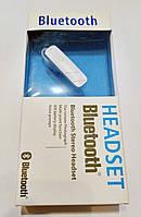 Беспроводная Bluetooth-гарнитура для телефона (белая)