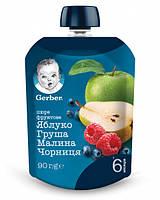 "Пюре ""Gerber Pouch"" Яблоко, груша, малина и черника 90 г"