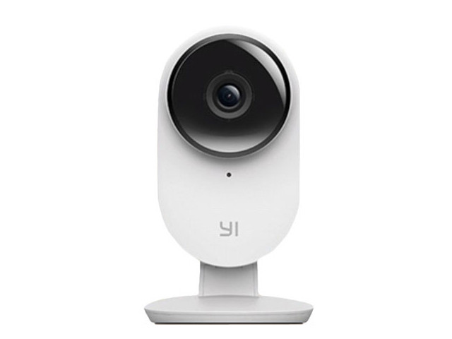 Xiaomi Yi Home Camera 2 Night Vision