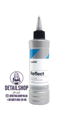 CarPro Reflect (Рефлект) 250 ml - Финишная полировальная паста сверхтонкой консистенции